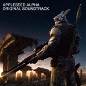 APPLESEED ALPHA ORIGINAL SOUNDTRACK(通常盤) [CD]