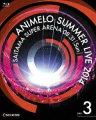 [Blu-ray](初回仕様) Animelo Summer Live 2014 -ONENESS- 8.31