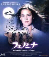 [Blu-ray] ホラー・マニアックスシリーズ 第8期 第3弾 フェノミナ -製作30周年記念HDリマスター...