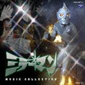 [CD] 冬木透(音楽)/ミラーマン ミュージック・コレクション