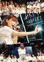HKT48コンサート in 東京ドームシティホール 〜今こそ団結!ガンガン行くぜ8年目!〜 [DVD]