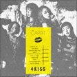 [CD] Carat/4KISS