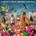 GARNET CROW / parallel universe(通常盤) [CD]