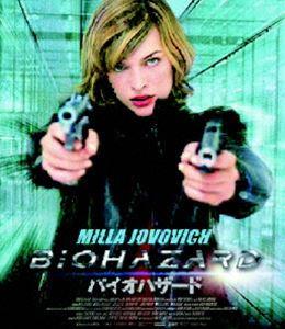 [HD DVD] バイオハザード HD-DVD