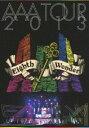 [DVD] AAA TOUR 2013 Eighth Wonder(通常盤)