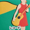 JUST LIKE HONEY -「ハチミツ」20th Anniversary Tribute-(受注生産限定/アナログ・レコードLP盤) [レコード]