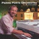 [CD] ピエール・ポルト・オーケストラ/PLATINUM BEST::ピエール・ポルト