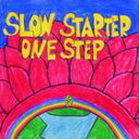 [CD] SLOW STARTER ONE STEP/君と僕の歌