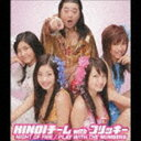 HINOIチーム with コリッキー / NIGHT OF FIRE/PLAY WITH THE NUMBERS(通常版) [CD]