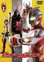 ウルトラマンメビウス Volume 1 [DVD]