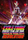 EXILE TRIBE/EXILE TRIBE PERFEC...
