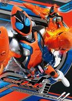 Kamen Rider fourze DVD VOL.11 DVD