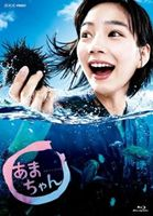 [Blu-ray] あまちゃん 完全版 Blu‐ray BOX 1
