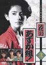 ★東映まつり[DVD] 花のあすか組! 弐