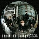 超特急 feat.マーティー・フリードマン / Beautiful Chaser(初回限定盤A/CD+Blu-ray) [CD]