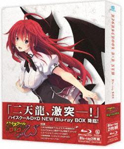 ハイスクールD×DNEWBlu-rayBOX Blu-ray
