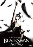 [DVD] ブラック・スワン