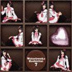【21%OFF】[CD] 渡り廊下走り隊7/バレンタイン・キッス(初回盤A/CD+DVD)