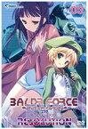 BALDR FORCE EXE RESOLUTION 03-トゥルース- [DVD]