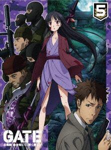 [DVD] GATE 自衛隊 彼の地にて、斯く戦えり vol.5〈初回生産限定版〉
