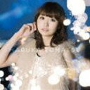 [CD] 戸松遥/ヒカリギフト(初回生産限定盤/CD+DVD)