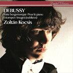 [CD]ZOLTAN KOCSIS ゾルターン・コチシュ/DEBUSSY【輸入盤】