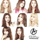 [CD]AFTER SCHOOL アフター・スクール/6TH SINGLE ALBUM : FIRST LOVE【輸入盤】