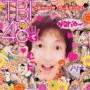 つボイノリオ / ゴールデン☆ベスト つボイノリオ [CD]
