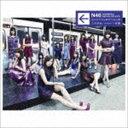 楽天乃木坂46グッズ[CD] 乃木坂46/生まれてから初めて見た夢(通常盤/TYPE-A/CD+DVD)