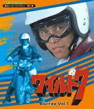 望月三起也先生追悼企画 甦るヒーローライブラリー 第21集 ワイルド7 Blu-ray Vol.1 [Blu-ray]