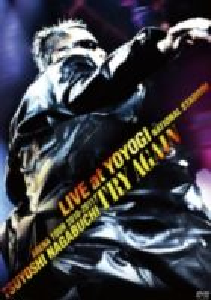 【27%OFF】★【初回予約のみ】B2ポスター付き! 外付け[DVD](初回仕様) 長渕剛/ARENA TOUR 201...
