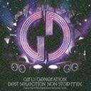 少女時代 / BEST SELECTION NON STOP MIX mixed by ☆Taku Takahashi(Tachytelic,m-flo) [CD]