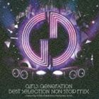 [CD] 少女時代/BEST SELECTION NON STOP MIX