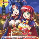 [CD] (ゲーム・ミュージック) マジカルハロウィン3 Original Soundtrack