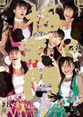 ★プレミアムセール[DVD] ももいろクローバーZ/サマーダイブ2011 極楽門からこんにちは