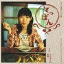 [CD] 葉加瀬太郎(音楽)/NHK連続テレビ小説 てっぱん オリジナル・サウンドトラック