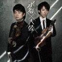 TAIRIKU 水谷晃(vn、va/vn) / MIZUTANI×TAIRIKU [CD]