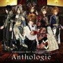 [CD] Versailles/ベストアルバム 2009-2012 アンソロジー(初回限定盤)