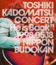"""角松敏生/TOSHIKI KADOMATSU CONCERT""""He is Back""""1998.05.18 日本武道館(初回生産限定盤) [Blu-ray]"""