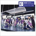 楽天乃木坂46グッズ[CD] 乃木坂46/生まれてから初めて見た夢(通常盤)