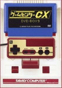 ゲームセンターCX DVD-BOX 9 [DVD]