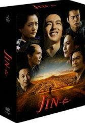 【27%OFF】[DVD] JIN - 仁 - 完結編 DVD-BOX