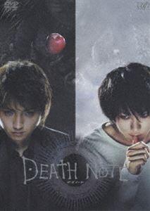 [DVD] DEATH NOTE デスノート