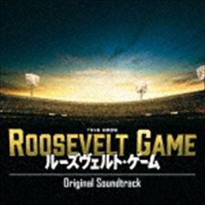[CD] 服部隆之(音楽)/TBS系 日曜劇場 ルーズヴェルト・ゲーム オリジナル・サウンドトラック