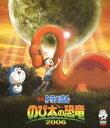 映画 ドラえもん のび太の恐竜 2006【ブルーレイ版】 [Blu-ray]