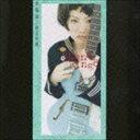 【20%OFF】[CD] 椎名林檎/幸福論/すべりだい