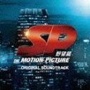 [CD] 菅野祐悟(音楽)/SP 野望篇 オリジナルサウンド・トラック