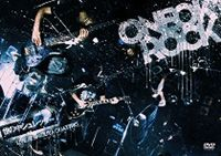 "[DVD] ONE OK ROCK/LIVE DVD""世の中シュレッダー"""