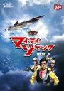【25%OFF】[DVD] DVD マイティジャック Vol.1