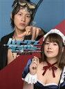 【25%OFF】[DVD] ハチワンダイバー パーフェクト・エディション DVD-BOX